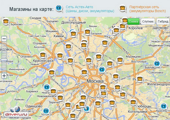 Охот Магазины Москвы На Карте