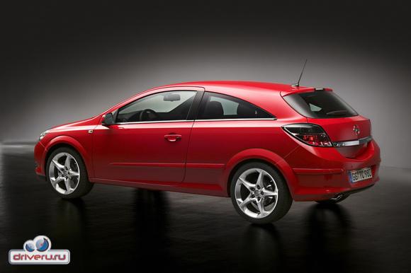 Полный список ошибок Opel Astra H, часть 5 - DRIVERU RU / Пост - Всё